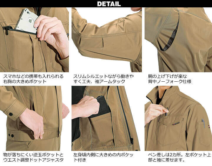 バートル 6071ジャケット