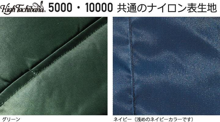橘被服 6000 綿100%カストロコート[日本製]│High Tachibana