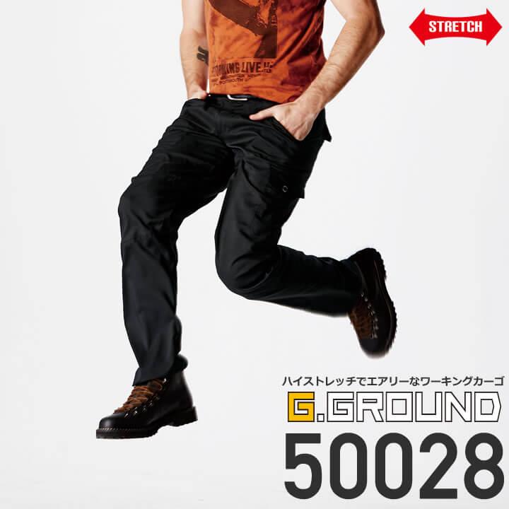 ジーグランド 50028 ストレッチカーゴパンツ(ノータック)