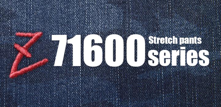 自重堂 71602 ストレッチノータックカーゴパンツ│Z-DRAGON、ジードラゴン[19AW]
