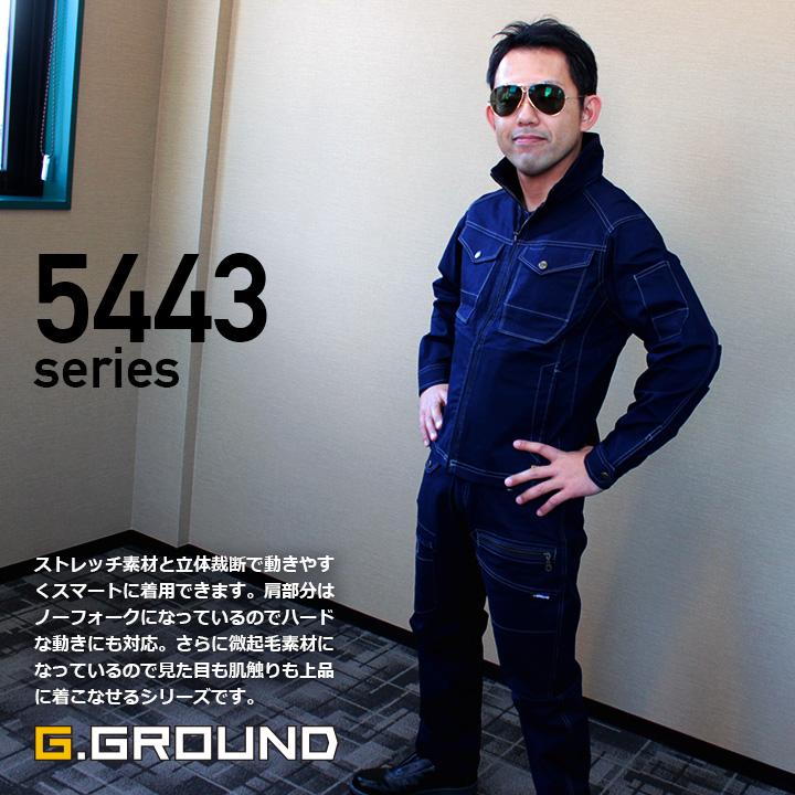 桑和 5443シリーズ G.GROUND(ジーグランド)[19AW]