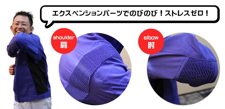 タカヤ商事 TWA103 EXジャケット│TAKAYA WORK WEAR expansion model[19AW]