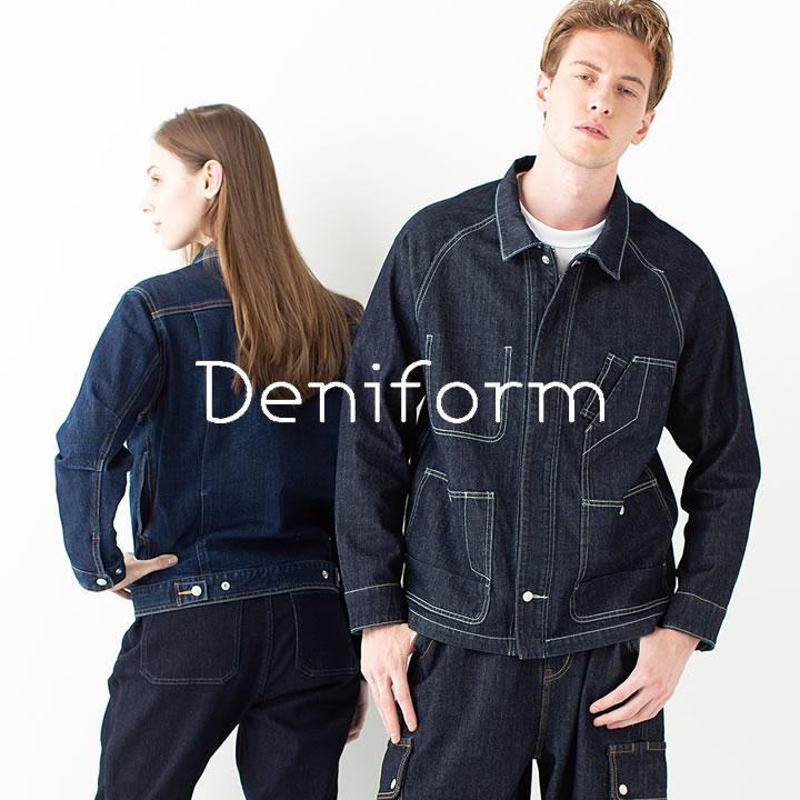 タカヤ商事Deniform(デニフォーム)イメージ