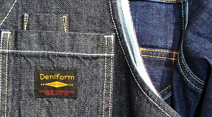タカヤ商事Deniform(デニフォーム)イメージ画像