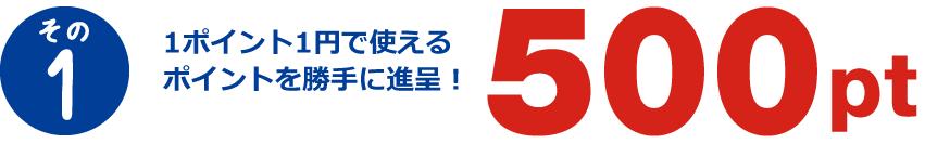 アルベロットユニはおかげさまで5周年!感謝を込めて5周年イベントを開催します!
