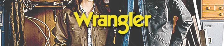 アメリカ生まれのカジュアルおしゃれ作業服『Wrangler(ラングラー)』