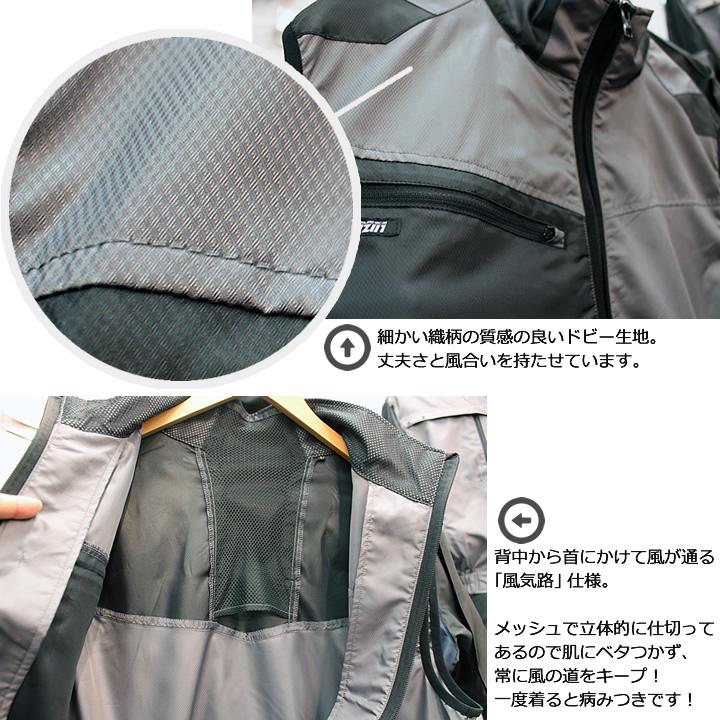 サンエス 空調風神服 KU95990 ベスト(ポリエステル100%)商品詳細