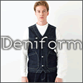 デニムブランドを持つワーキングウェアメーカーだからできるクオリティデニムの作業服!タカヤ商事「デニフォーム」