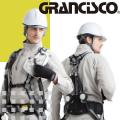 タカヤ商事のカジュアルワーキングブランド「グランシスコ」