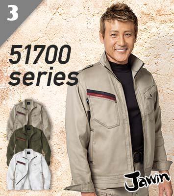 綿リッチでシンプルな自重堂Jawin(ジャウィン)51700シリーズ