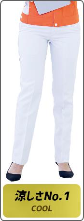 クールトロピカルの高通気・接触冷感パンツ『コーコス A-5074』