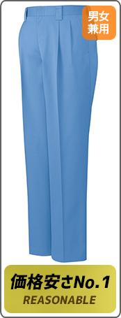 自重堂の王道シリーズ!高品質・低価格なパンツ『自重堂 80501』